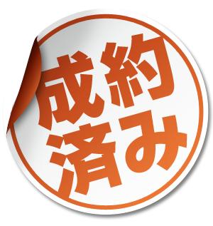 河合町 新築 ビート住建(間取)