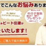 奈良県 大和高田市 新築一戸建て 住宅 販売価格等の 大幅値引き 交渉なども 限界まで 一生懸命に 頑張ります!