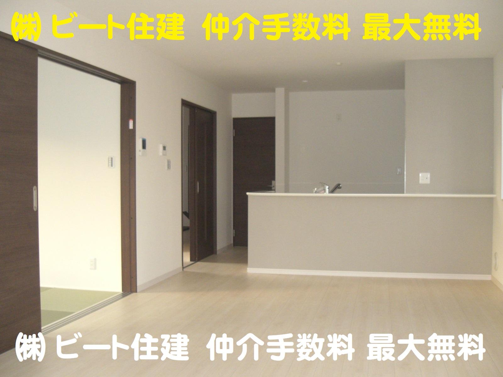 奈良県 広陵町 新築一戸建て 住宅 お買い得 大幅値下げ ビート住建 仲介手数料 最大無料
