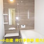 大和郡山市 新築 ご購入で、仲介手数料 最大無料です。