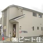 広陵町 三吉 斉音寺 新築 全3棟 大幅値下がり!