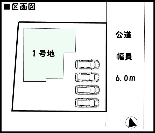 土地面積 約60坪 駐車場4台以上