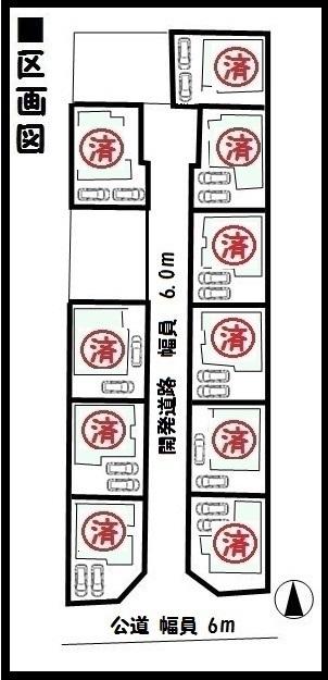 奈良県 新築 ビート住建 大和高田市 新築 お買い得 仲介手数料 最大無料(周辺)