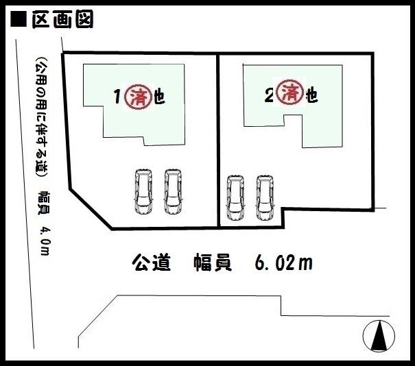 最終1棟  2190万円(外観)