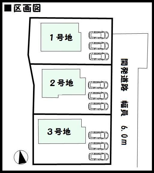 広陵町 大野 新築 全3棟 配置図面