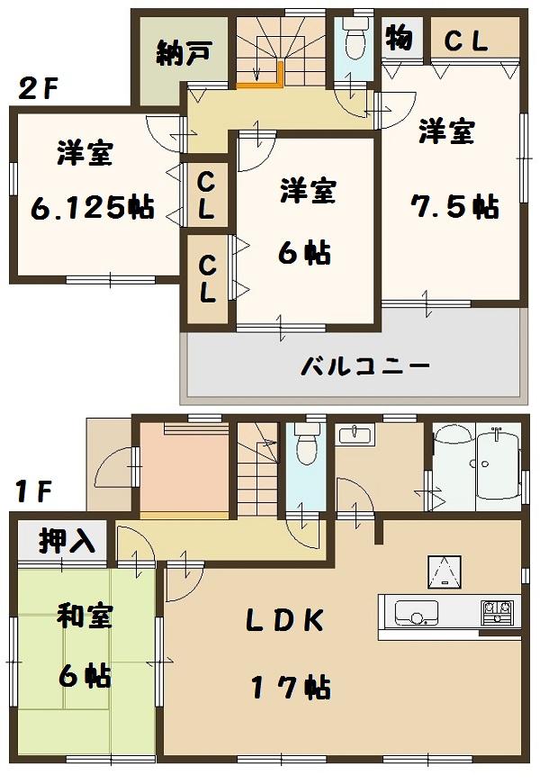 川合町 泉台 新築 2号棟 2080万円