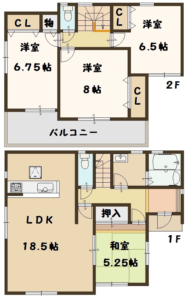 川合町 泉台 新築 1号棟 2180万円