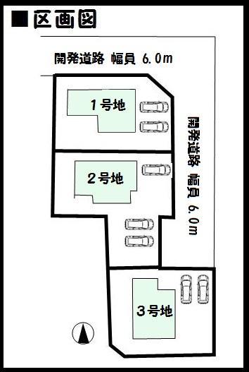 三吉 3区画 配置図面