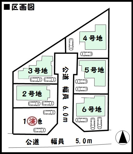 斑鳩町 服部 新築 区画図面