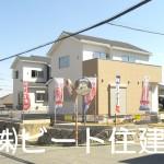 河合町 泉台 新築 全2棟 オープンハウス 値下げ!