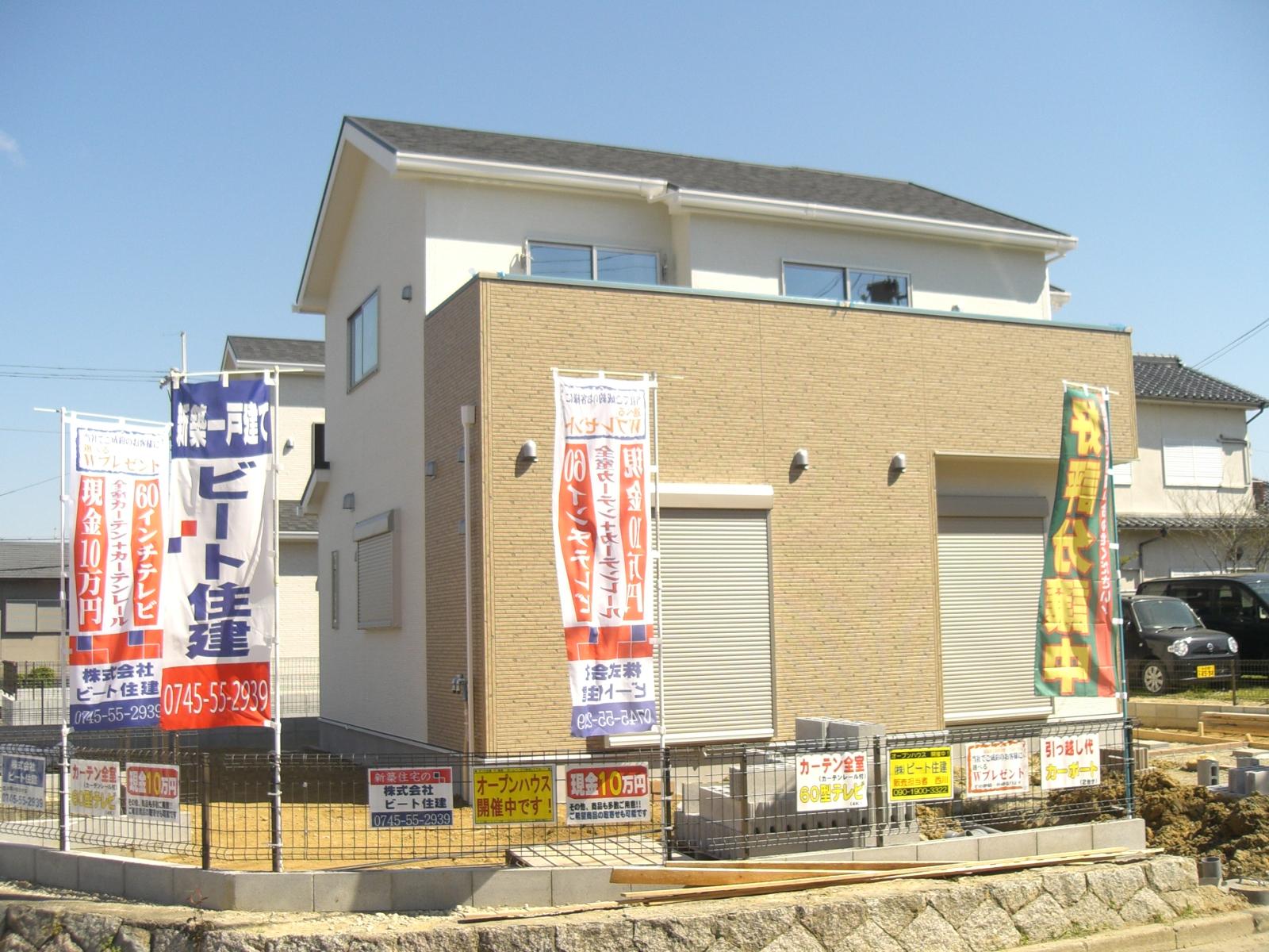川合町 泉台 新築 全2棟 内覧可能です。