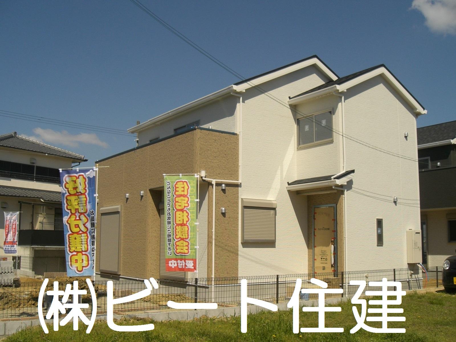 川合町 泉台 新築 全2棟 オープンハウス