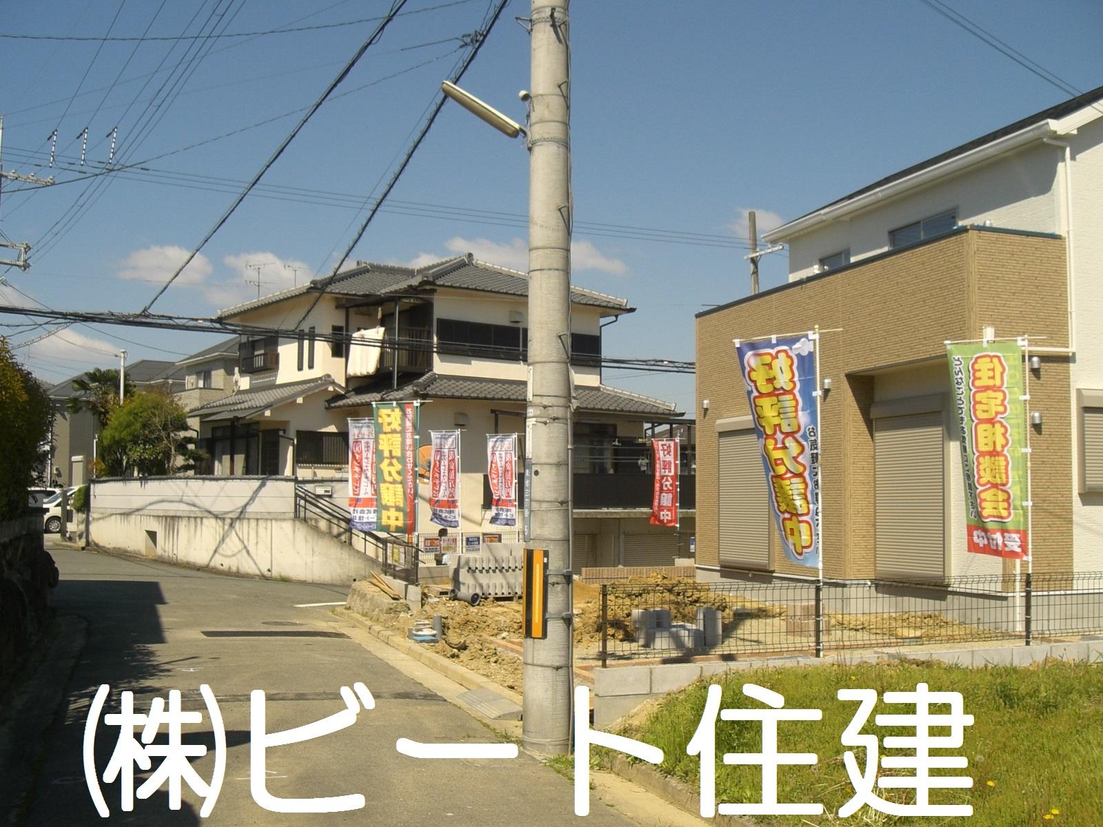 川合町 泉台 新築 全2棟 まもなく 完成!