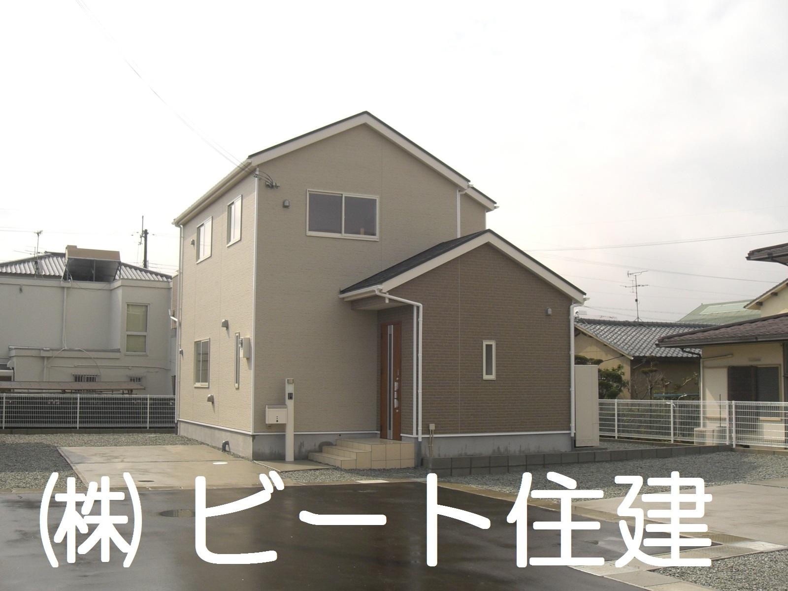 三吉 新築 4LDK オール電化