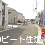 建物 飯田グループ 一建設  ご案内できます! お買い得 仲介手数料 最大無料