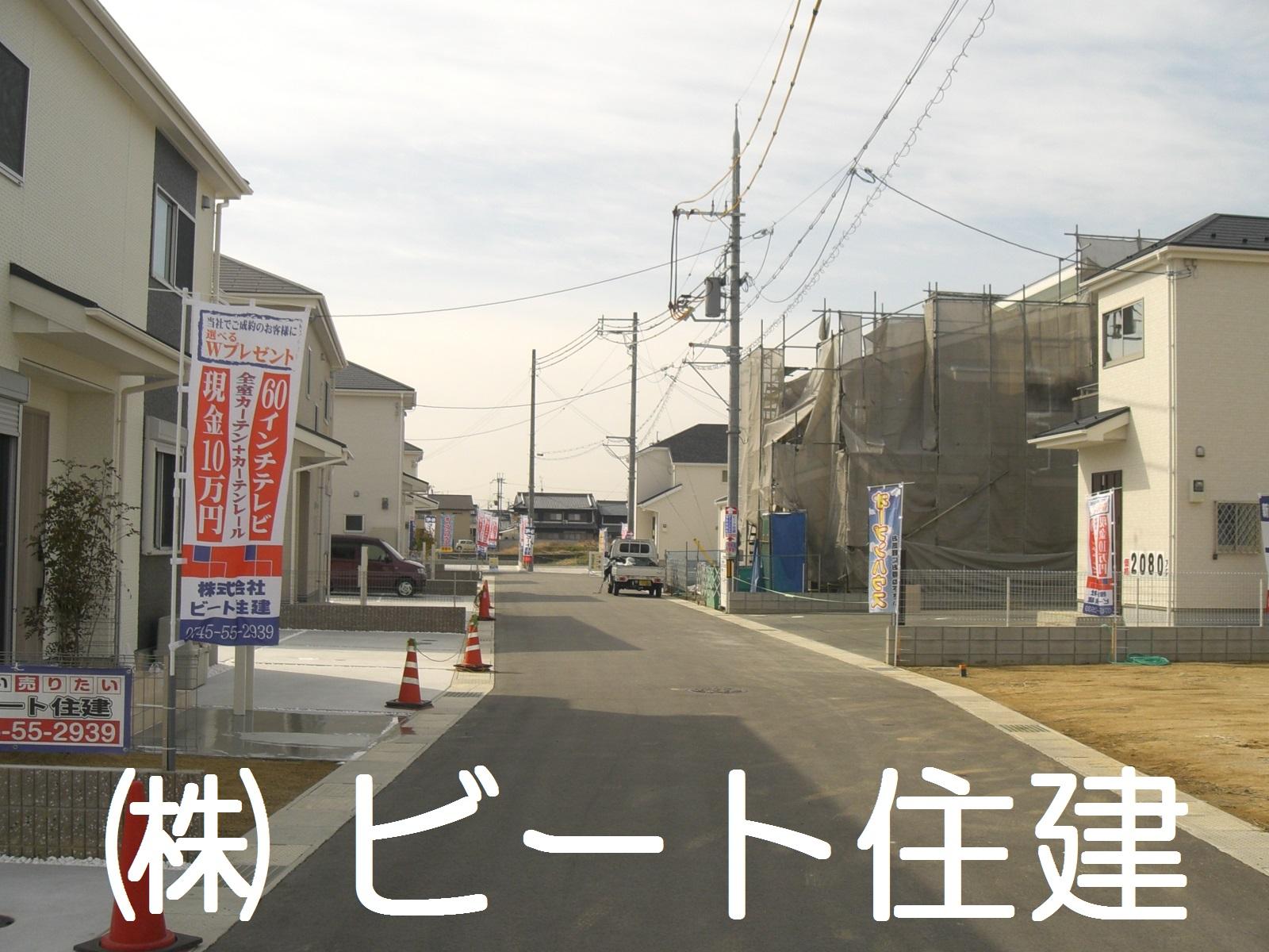 新築 1号棟 2080万円 オール電化 住宅 角地
