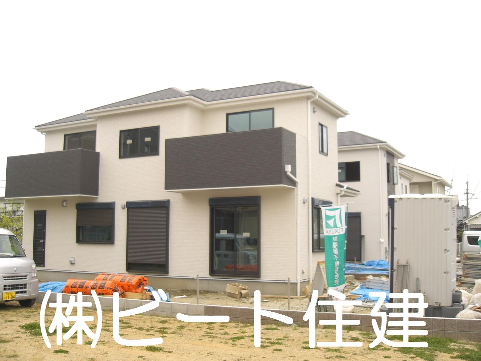 新築 全3棟 オール電化 住宅