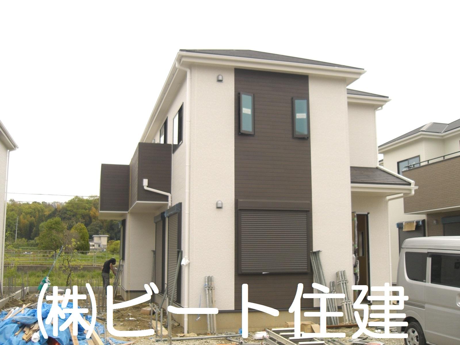 大野 新築 オール電化 住宅