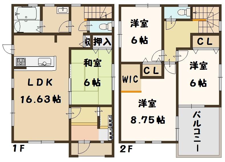 上牧町 桜ケ丘 新築 1号棟 2380万円