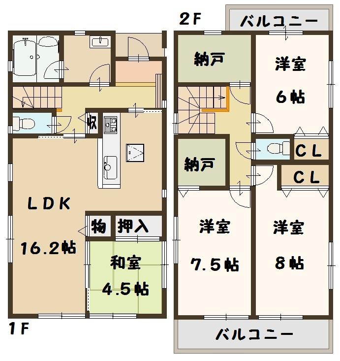 上牧町 米山台 新築 1号棟 1890万円