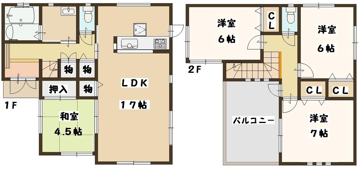 二階堂上ノ庄町 全2棟 2号棟 2280万円