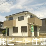 桜ケ丘 新築 限定1棟 角地 完成