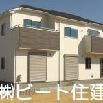 斑鳩町 龍田南 新築 全9棟 大幅値下げです!