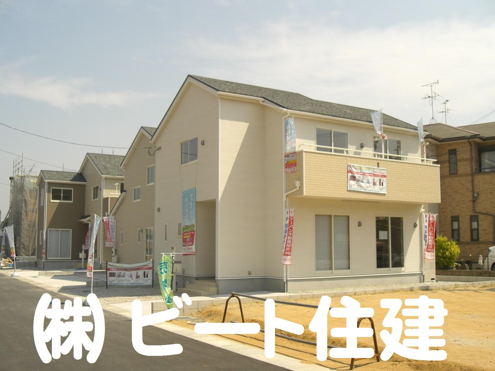 建物 4LDK オール電化 住宅