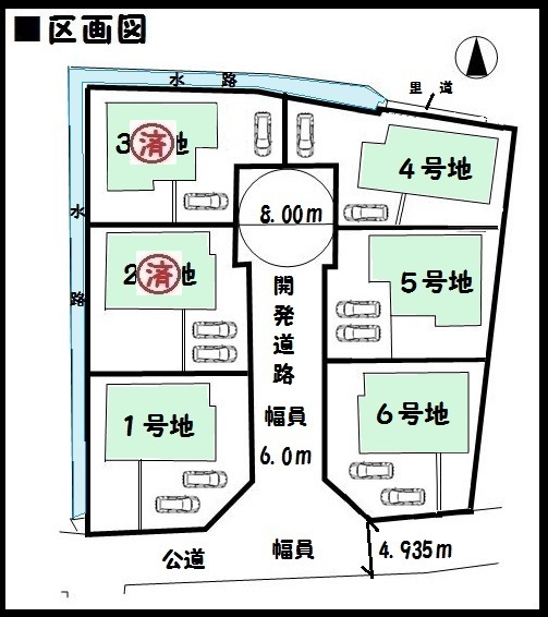 広陵町 新築 全6棟 配置図面