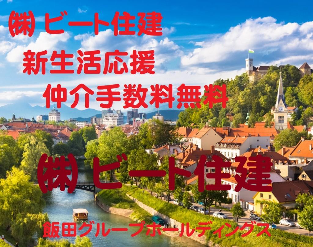 奈良県 ビート住建 広陵町 (3)