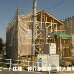 奈良県 新築一戸建て 広陵町  新築 ご購入で、仲介手数料 最大無料です。