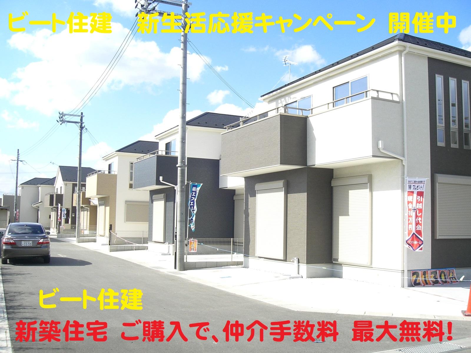 三宅町 伴堂 新築 全7棟 7号棟 角地 建物 高級仕様