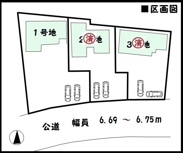 香芝市 旭ヶ丘 新築 大幅値引き頑張ります!