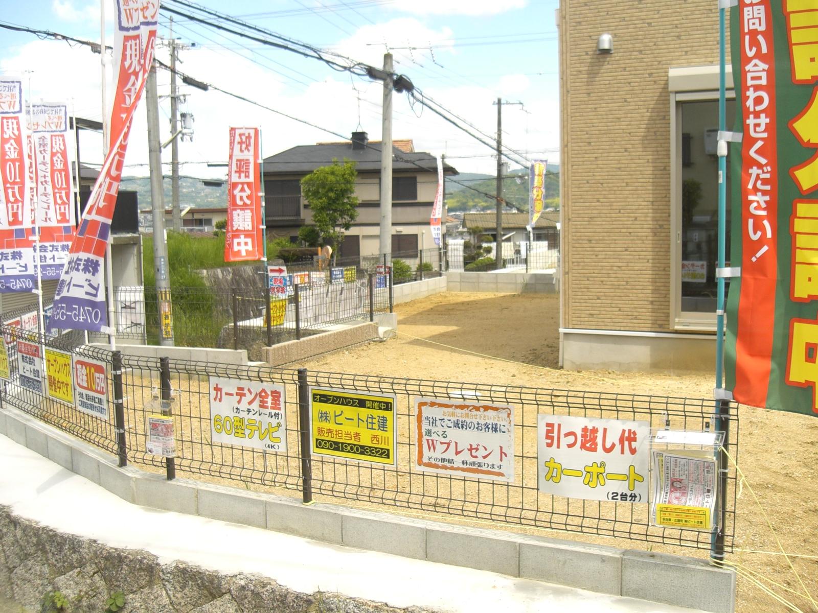 川合町 泉台 新築 全2棟 いよいよ 完成!