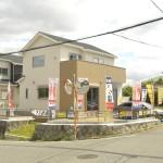 川合町 泉台 新築 残1棟 建物 完成です!