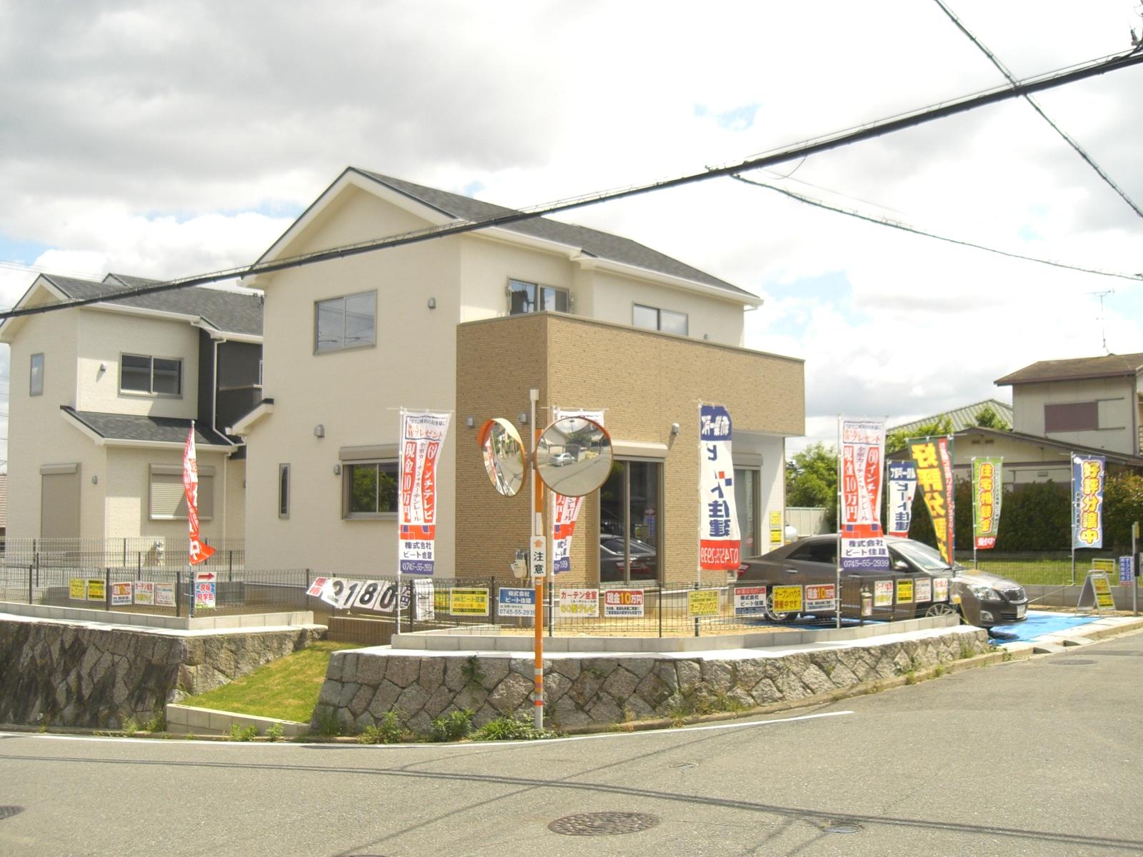 川合町 泉台 新築 全2棟 建物 完成です!