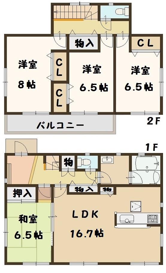 大和高田市 吉井 新築 5号棟 1650万円