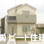 大和高田市 吉井 第2現場 新築 全5棟 大幅値下がり!