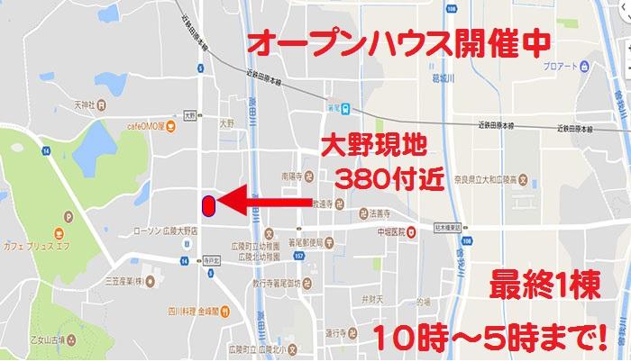 大野地図ccc