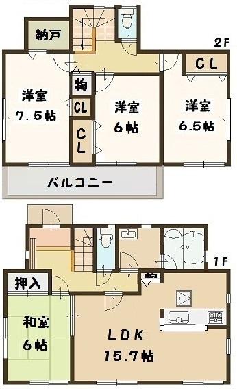 大和高田市 吉井 新築 4号棟 1790万円