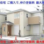 天理市 田井庄町 新築 全2棟 建物 ファースト住建