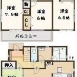 大和高田市 吉井 新築 1号棟 2090万円