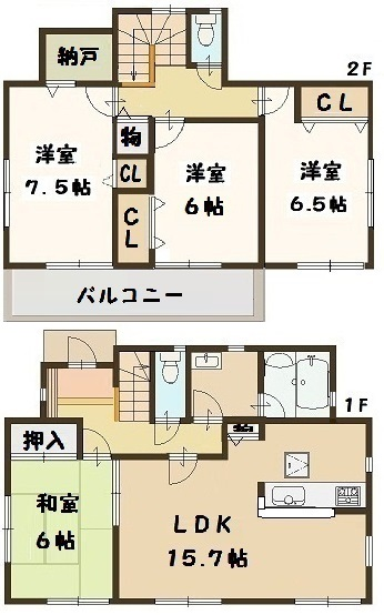 大和高田市 吉井 新築 1号棟 1650万円