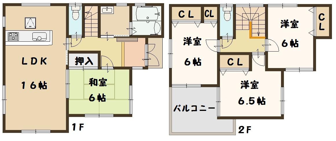 小泉町 新築 建物 ファースト住建