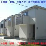 天理市 二階堂上ノ庄町 新築 全4棟 契約終了です!