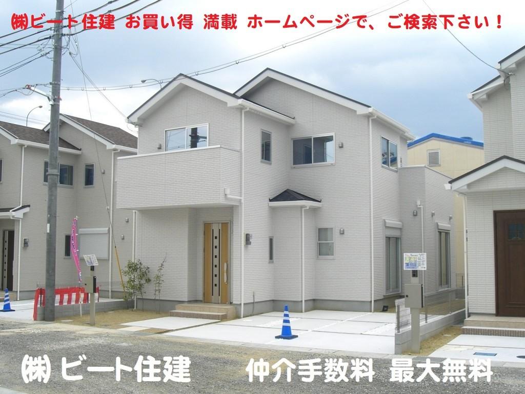奈良県 葛城市 新築一戸建て お買い得 ビート住建 仲介手数料 無料 販売価格の大幅値引きも頑張ります!