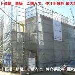 天理市 二階堂上ノ庄町 新築 追加3棟 全7棟 好評分譲中です!