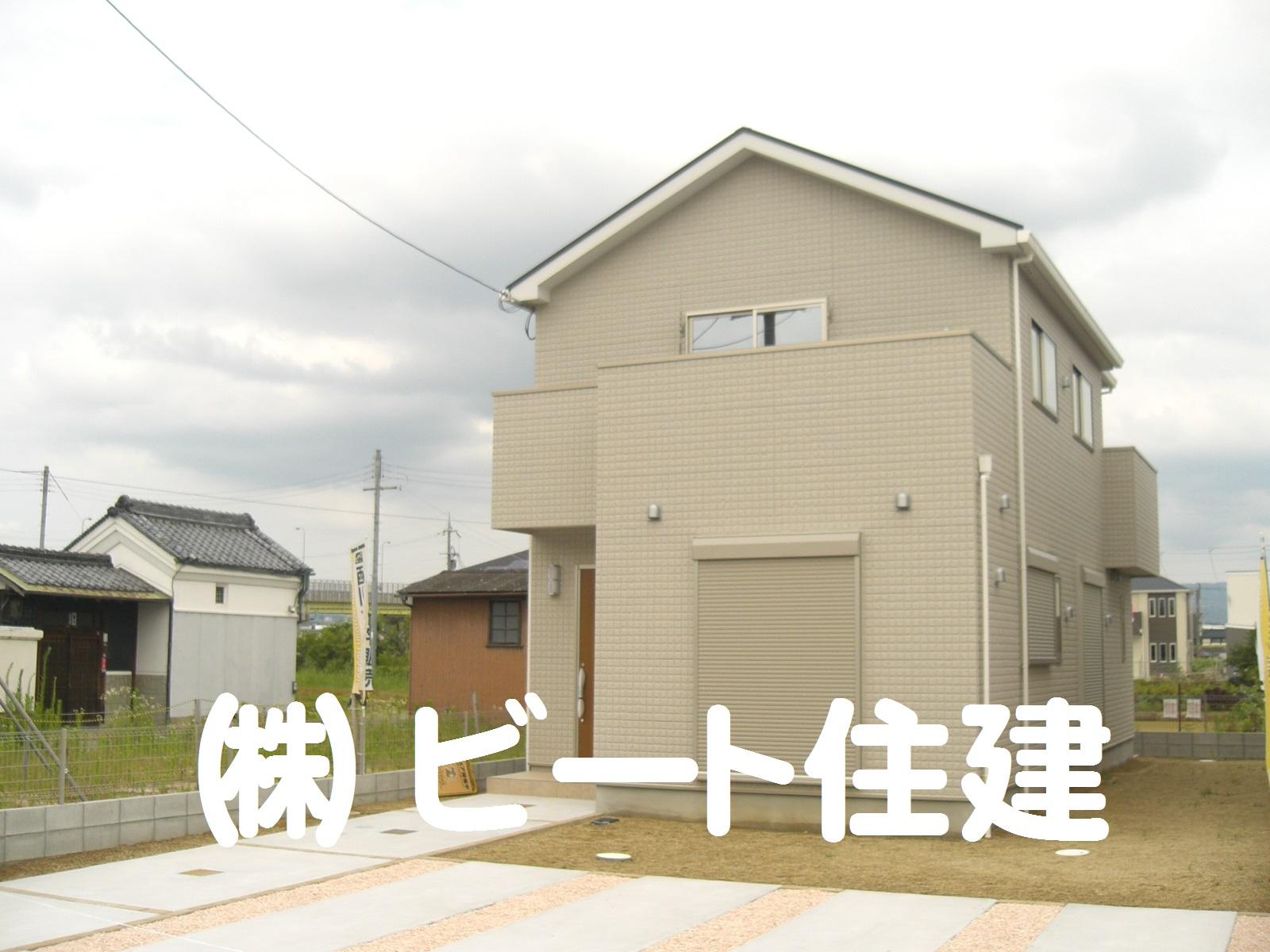 野垣内町 新築 1号棟 契約済み!