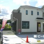 新築 ご購入で 仲介手数料 最大無料です。