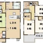 香芝市 磯壁 新築 1号棟 2350万円